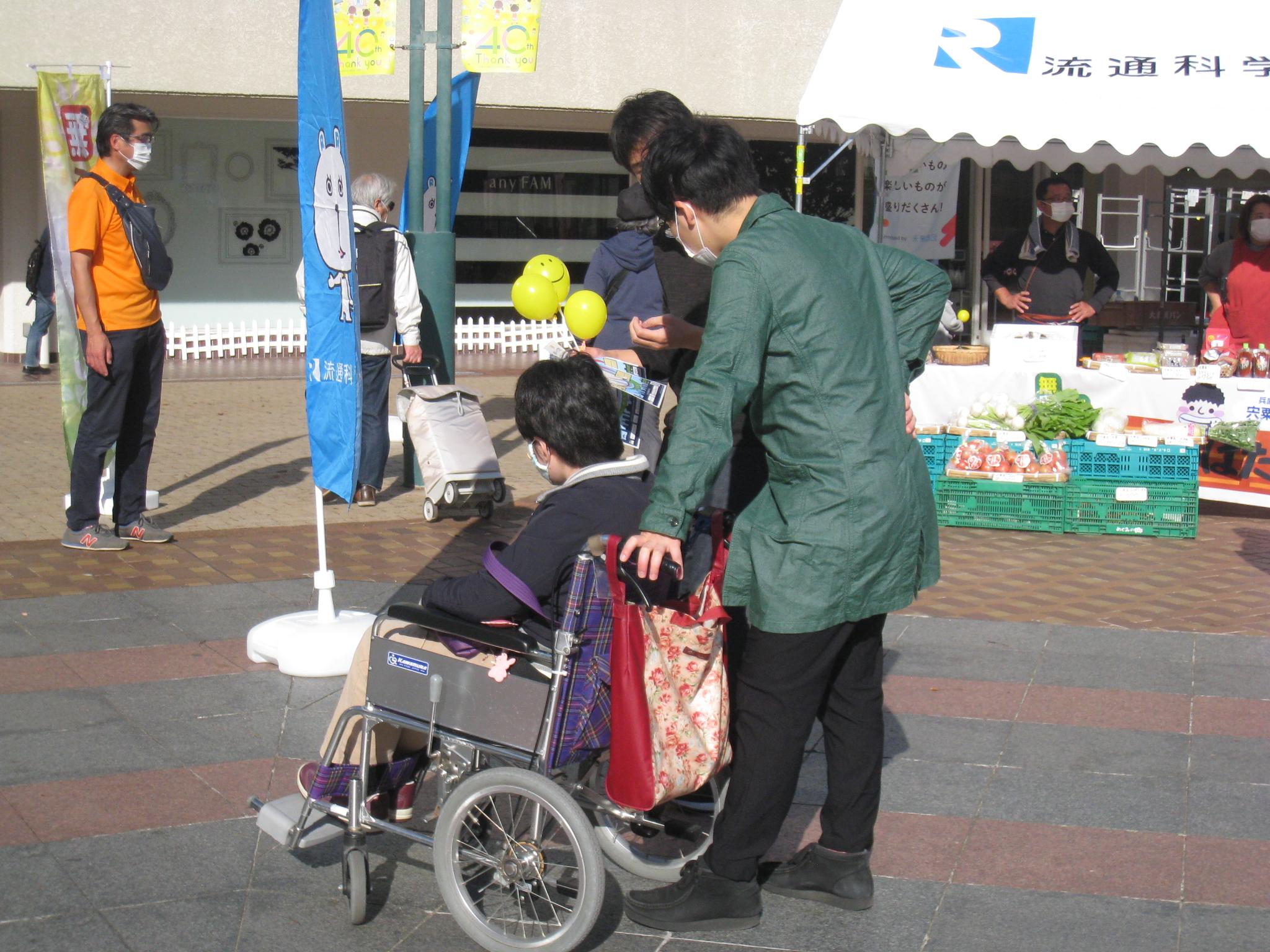 KOBE学生地域貢献スクラムと車椅子ルートマップ普及活動の連携プロジェクトがスタートしました!